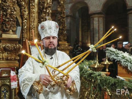 Митрополит Епіфаній: ПЦУ незалежна від Вселенського Патріархату і готова до проведення реформ