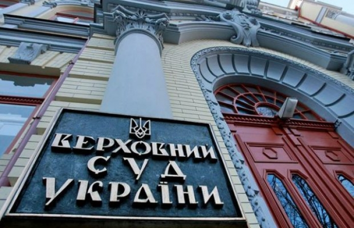 Верховний суд України: парафіяльні збори самостійно вирішують зміну підлеглості