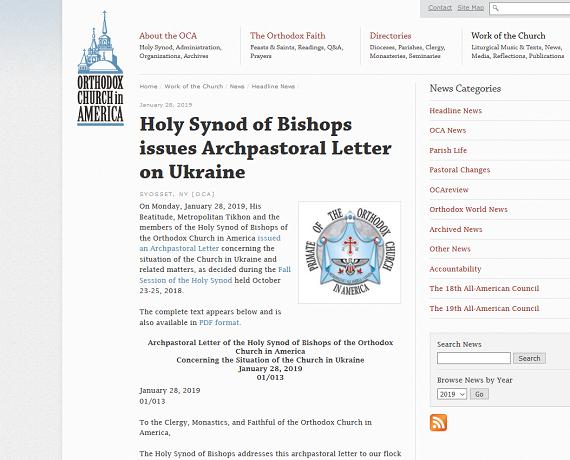 Полупризнанная Православная Церковь в Америке не признала полупризнанную Православную Церковь Украины