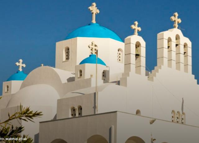 Елладська Православна Церква запустила процедуру визнання автокефалії ПЦУ