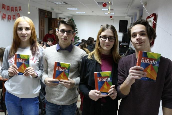Українське біблійне товариство подарувало потребуючим дітям зі Львова «Біблію для молоді»