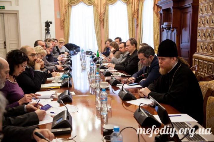 У столиці відбулася міжнародна конференція «Юрисдикційний статус Київської православної митрополії в 1686 році»