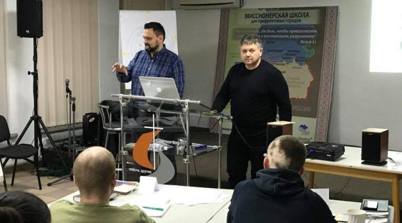 Школа прифронтовых миссионеров на Донбассе открыла 15-й набор студентов
