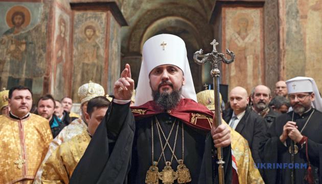 Близько 30 теологів та інтелектуалів з Грузії передали вітання предстоятелю ПЦУ