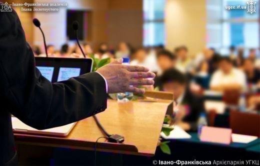 В Івано-Франківську греко-католики проводять масштабну конференцію з християнської педагогіки