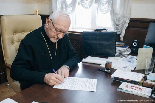 Івано-Франківська архієпархія УГКЦ та Всеукраїнське об