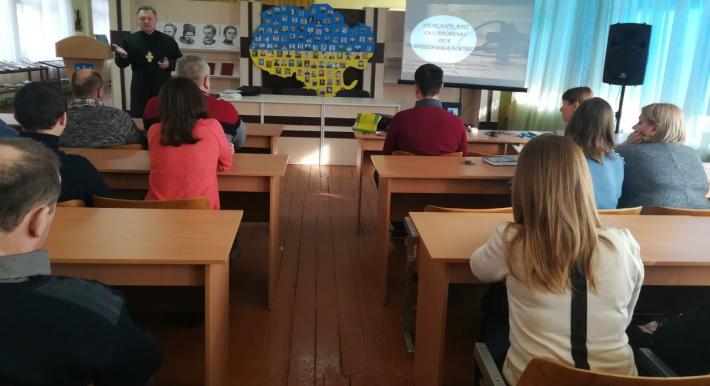 Священик УГКЦ провів семінар для педагогів Глибоцького ліцею