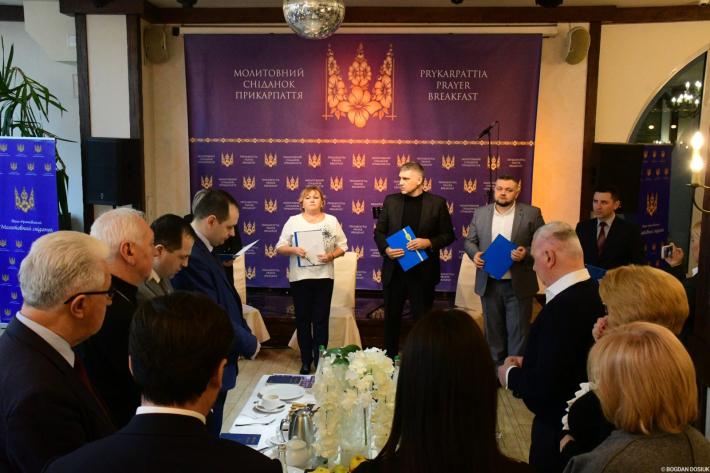В Івано-Франківську провели перший обласний молитовний сніданок