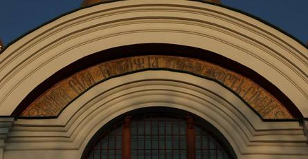 Відкритий православний університет і науковці заповідника «Софія Київська» розпочинають проект з просвітництва