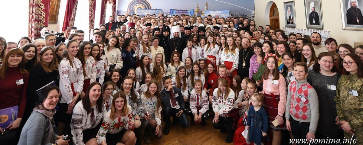 ПЦУ провела Всеукраїнський з'їзд православної молоді