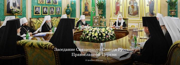 """РПЦ обвинила власть Украины в """"ликвидации"""" УПЦ (МП) и призвала """"прекратить гонения"""""""