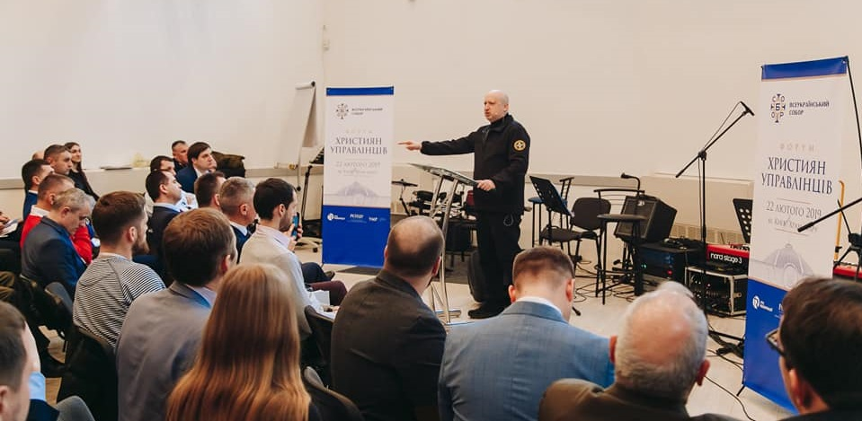 У Києві відбувся форум християн-управлінців, а у Черкасах — форум «Церква та суспільство»