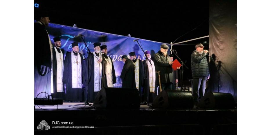Еврейская община Днепра приняла участие в областных мероприятиях Дня героев Небесной сотни