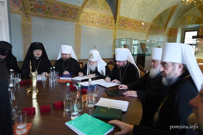 ПЦУ створила управління для колишніх приходів УПЦ (МП) і висловилась проти богослужінь УГКЦ у Софії Київській