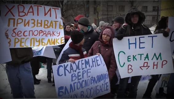 """В """"ЛНР"""" судят над 82-летнего пастора, обвиняемого в совершении богослужений"""