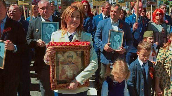 Экс-прокурора из Крыма Наталью Поклонскую наказали в России за шествие с иконой Николая II