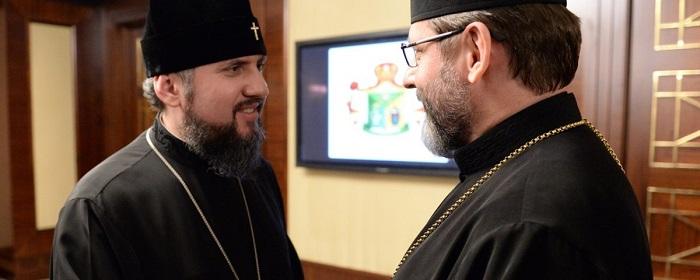 Предстоятелі ПЦУ і УГКЦ порозумілися — богослужіння в Софійському соборі відмінили