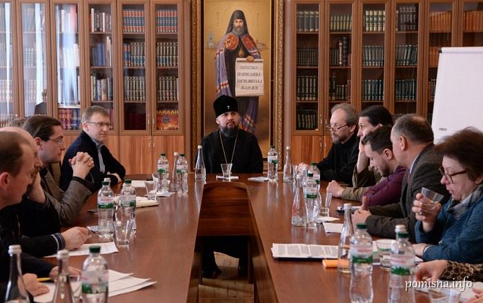 Митрополит Епіфаній обговорив з авторами «10 тез для Православної Церкви України» ідею створення експертної ради при главі ПЦУ