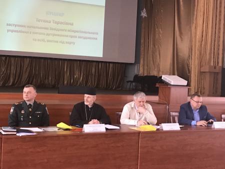 В Мінюсті відбулася конференція «Партнерство релігійних організацій у супроводі суб'єктів пробації та у реінтеграції в'язнів»
