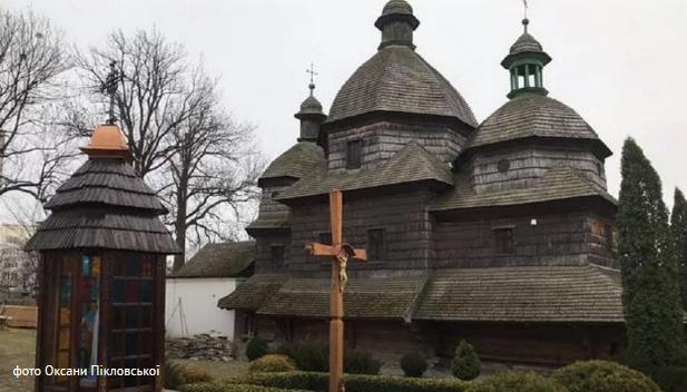 На Львівщині реставрують дерев'яну церкву XVIII ст. зі списку ЮНЕСКО