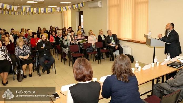 Раввин открыл всеукраинскую конференцию «Современное образование: методология, теория, практика»