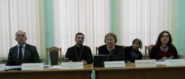 У Вінниці відбулися ІІ Липківські читання, а в Ужгороді митрополиту Липківському служать молебні