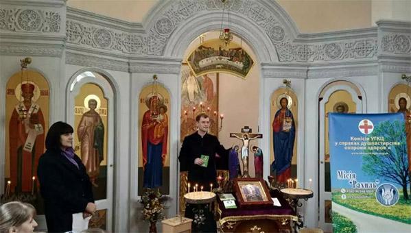 Греко-католики презентували на Волині місію для тих, хто втратив дитину