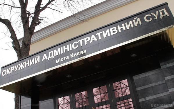 УПЦ (МП) подала в суд на Міністерство культури за вимогу змінити назву
