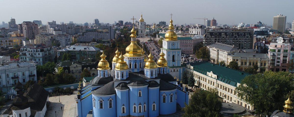 ПЦУ молиться за справедливі вибори глави української держави