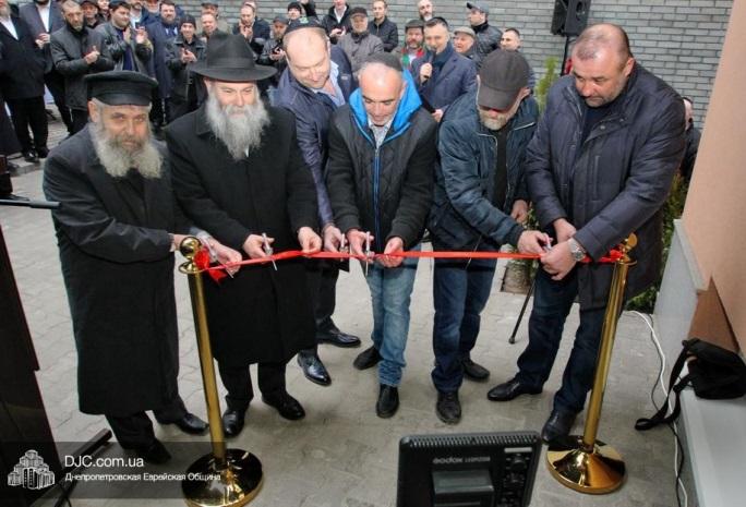 Евреи открыли в Днепре социальный центр для бывших преступников и провели семинар по инклюзивному образованию для детей