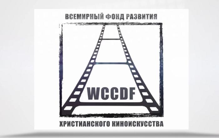 В прокат выходит христианский фильм «Метанойя» украинской киностудии