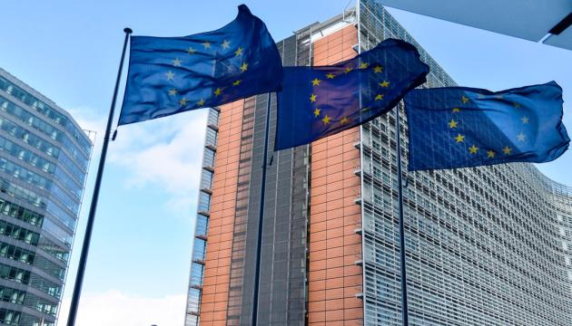 Євросоюз підтримує Україну у вимогах до РФ припинити обшуки в Криму і звільнити затриманих кримських татар