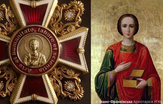 Священик УГКЦ номінований на український «медичний Оскар»