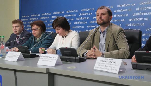 Всеукраїнська Рада релігійних об'єднань пропонує встановити День свободи совісті та віросповідання