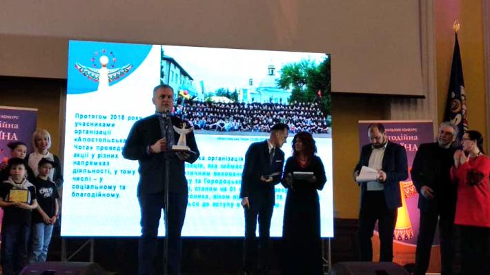 Молоді греко-католики стали переможцями у Національному конкурсі «Благодійна Україна»