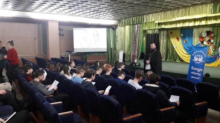 Епархия УПЦ (МП) и власти Херсона проводят конкурс среди старшеклассников