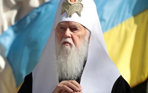 Філарет: «На виборах треба голосувати за збереження Української Держави, за її незалежність і свободу»