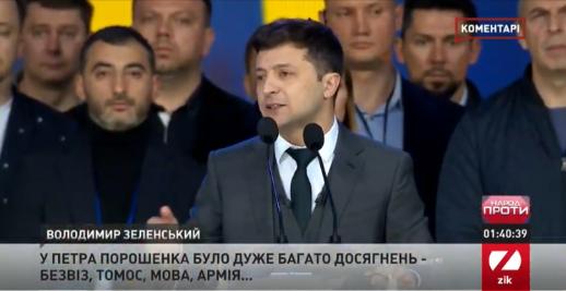 Владимир Зеленский: «Томос — это победа для Украины»