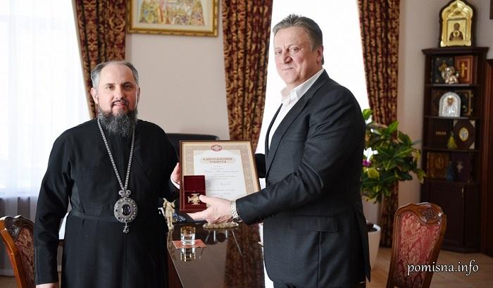 Предстоятель ПЦУ нагородив голову Фонду пам'яті митрополита Володимира (Сабодана)