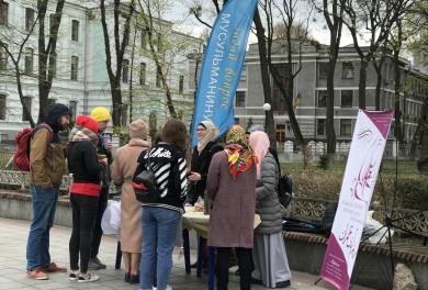 В Києві провели акцію «Я люблю Марію, бо я — мусульманка!»