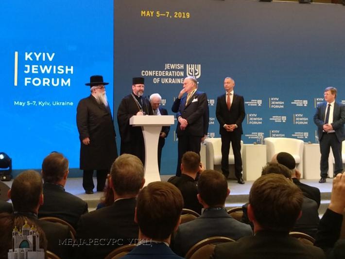 Глава УГКЦ вручив президенту Світового єврейського конгресу відзнаку ім. Андрея Шептицького