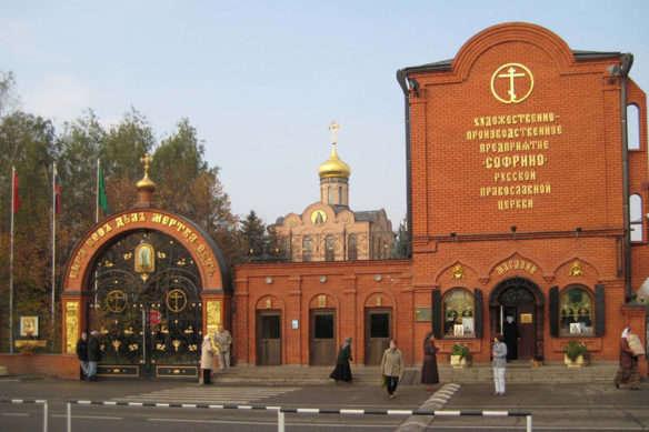 СБУ перевіряє продукцію «Софріно» — фірму РПЦ, яка постачає в Україну церковне начиння і друковані матеріали