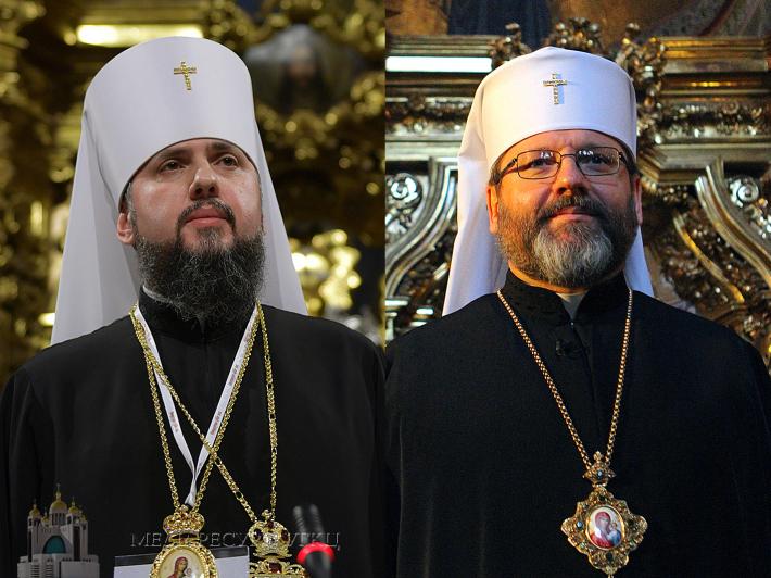 Глава ПЦУ дякує главі УГКЦ за підтримку дружніх взаємин між православними і греко-католиками