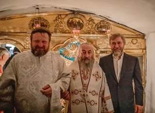 Глава УПЦ (МП) сделал диаконом генерального директора компании Новинского