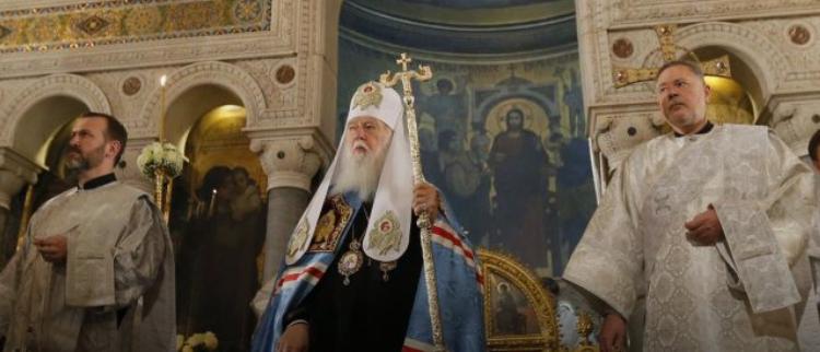 Філарет захотів відновити УПЦ КП і очолити церкву замість Епіфанія