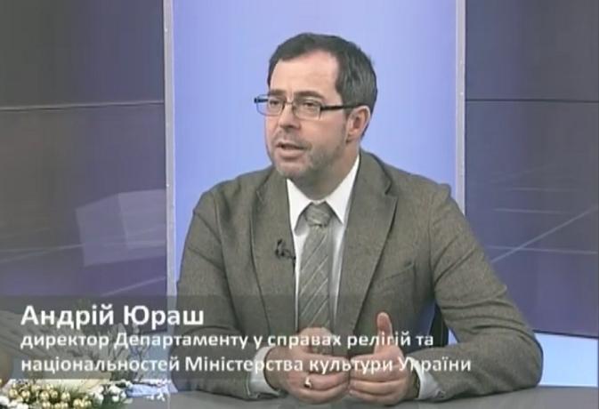 Глава Департаменту у справах релігій: «Розмови про УПЦ КП можливі лише в минулому часі»