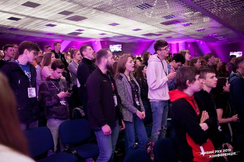 Понад 1100 молодих служителів-баптистів зібрала конференція у Львові