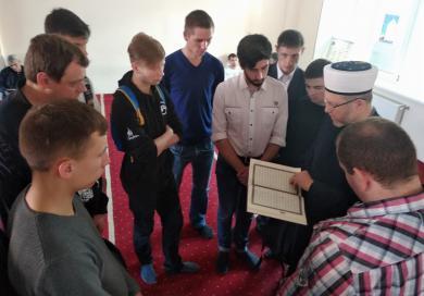Студенти-адвентисти познайомилися з Ісламським культурним центром Києва