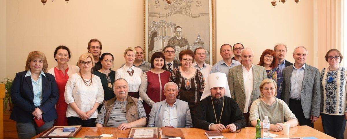 Митрополит Епіфаній відзначив українських релігієзнавців і філософів