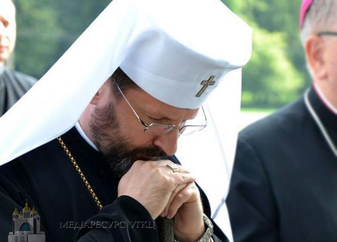 Глава УГКЦ: «З братами православними ми повинні зрозуміти, як Церква повинна служити народові»